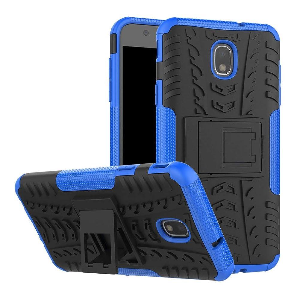 Galaxy J7 Refine Case,J7 2018 Case,J7 V 2nd Gen Case,J7 Aero case,Moment Dextrad [Kickstand][Non-Slip] Dual Layer Protection Hybrid Case Shockproof Cover + Stylus (Blue)