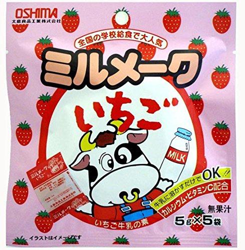 ミルメークいちご 25g×10袋