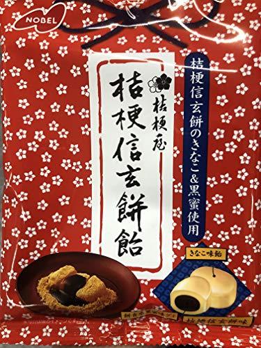 桔梗信玄餅飴 5袋