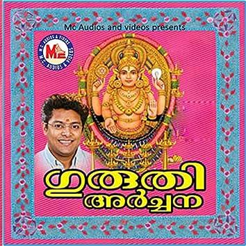 Guruthy Archana