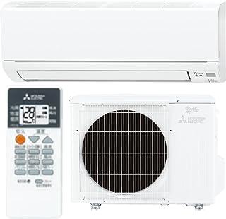 MSZ-GV2818(W) ピュアホワイト 霧ヶ峰 GVシリーズ(2.8kW)