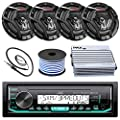 "JVC KDX33MBS Marine Boat Yacht Radio Stereo CD Player Receiver Bundle Combo With 6.5"" 2-Way Coaxial Speakers"