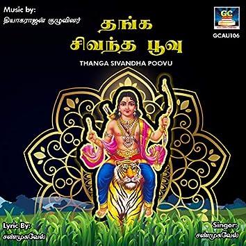 Thanga Sivandha Poovu - Single