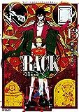 RACK―13係の残酷器械― 13 (MFコミックス ジーンシリーズ)