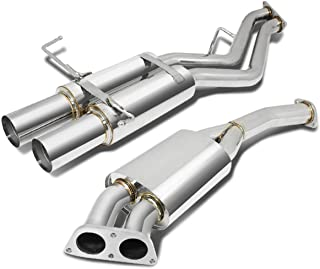 For Nissan Silvia 240SX Catback Exhaust System 4.5 inches Dual Path Tip Muffler - S14