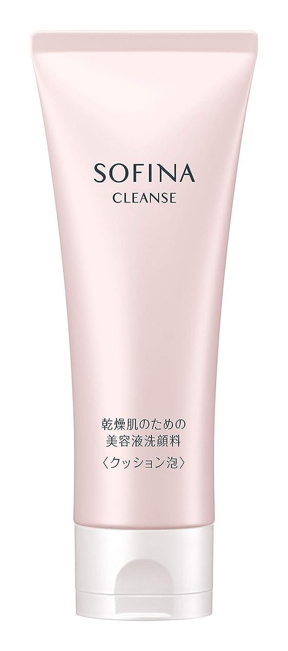 の量年しわソフィーナ 乾燥肌のための美容液洗顔料 クッション泡 120g