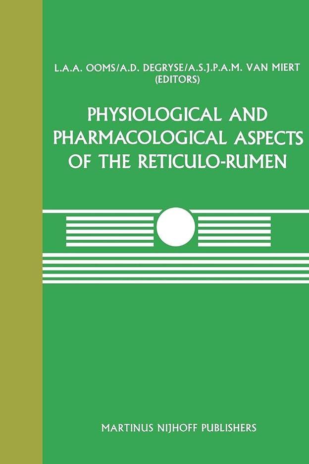 本土ベアリング人間Physiological and Pharmacological Aspects of the Reticulo-Rumen (Current Topics in Veterinary Medicine)