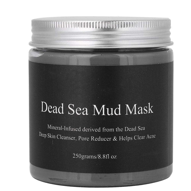 参照する疑わしい参照する死海の泥マスク、フェイシャルマスク保湿栄養マスク - 250 g