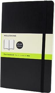 モレスキン ノート クラシック ソフト 無地 ラージ QP618 黒