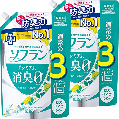 【まとめ買い 大容量】ソフラン プレミアム消臭 フレッシュグリーンアロマの香り 柔軟剤 詰め替え 特大1260ml×2個セット