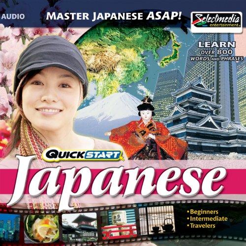 Quickstart Japanese audiobook cover art