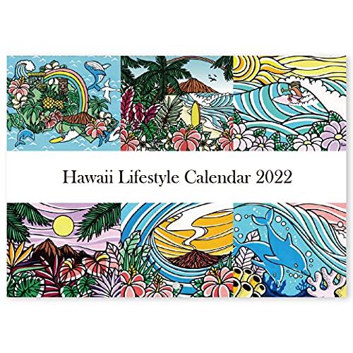 ハワイ ライフスタイル カレンダー 2022 壁掛け 見開きA3サイズ