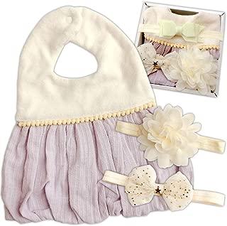 Amore mare(アモーレマーレ)ベビー 赤ちゃん スタイ 女の子 出産祝い お祝い ギフト プレゼント お誕生日 お食い初め お宮参り ラッピング済 白