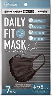 アイリスオーヤマ マスク 不織布 カラーマスク 個包装 DAILY FIT MASK プリーツタイプ ふつうサイズ 7枚入 PK-D7LBK ブラック