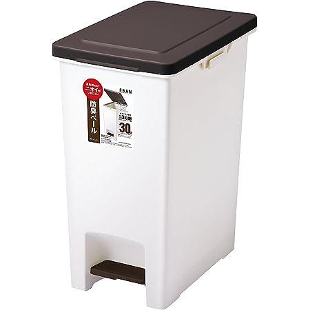 アスベル ゴミ箱 ペダルペール30L 「R防臭エバン」 6415 ブラウン