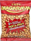 Nagaraya Cracker Nuts Hot and Spicy, 5.64 oz (Pack of 2)