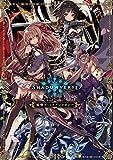 シャドウバース 電撃コミックアンソロジー (電撃コミックスNEXT)