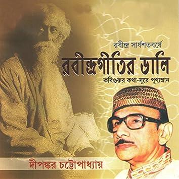 Rabindra Geetir Dali