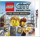 「レゴ シティ アンダーカバー チェイス ビギンズ」の画像