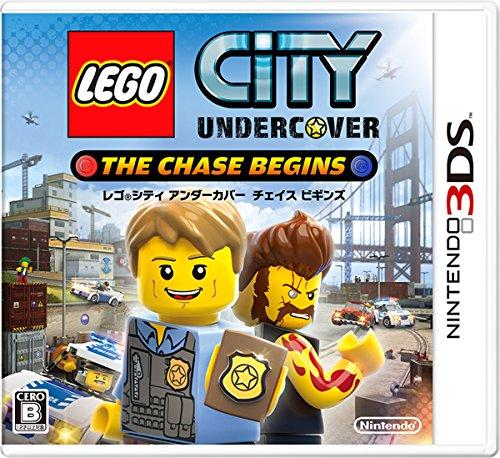 レゴ (R) シティ アンダーカバー チェイス ビギンズ - 3DS