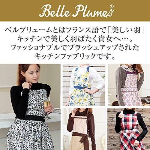 BellePlume(ベルプリューム)『ムーシャンエプロン』