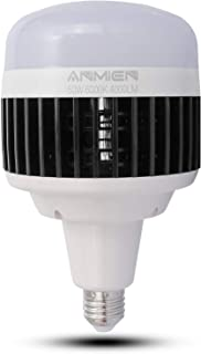 Bombillas LED E27 50W (Equivalente a 450 vatios), Blanca Fria 6000K No Regulable,Bombillas LED de 4000 Lumens 1-Pack (T-BLACK-50W)