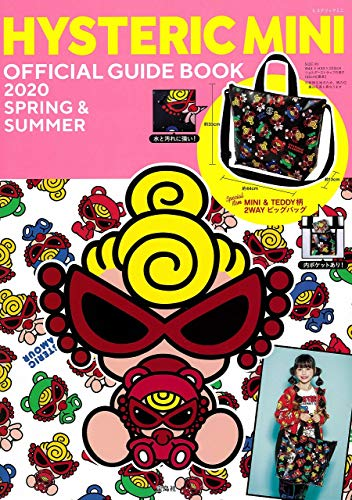 HYSTERIC MINI OFFICIAL GUIDE BOOK 2020 SPRING & SUMMER (ブランドブック)