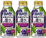 アサヒ飲料 ウェルチ 発酵ぶどうの香り 400g 1セット(3缶)