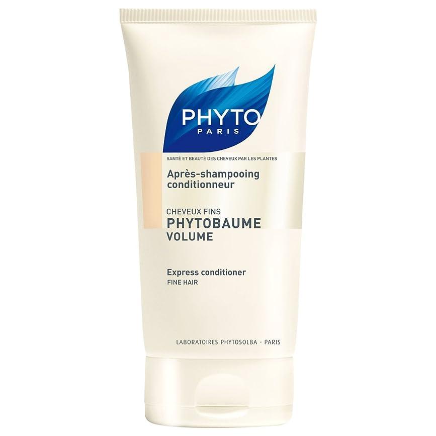 月曜お客様チョコレート細い髪の150ミリリットルのためのフィトPhytobaumeボリュームエクスプレスコンディショナー (Phyto) (x6) - Phyto Phytobaume Volume Express Conditioner for Fine Hair 150ml (Pack of 6) [並行輸入品]