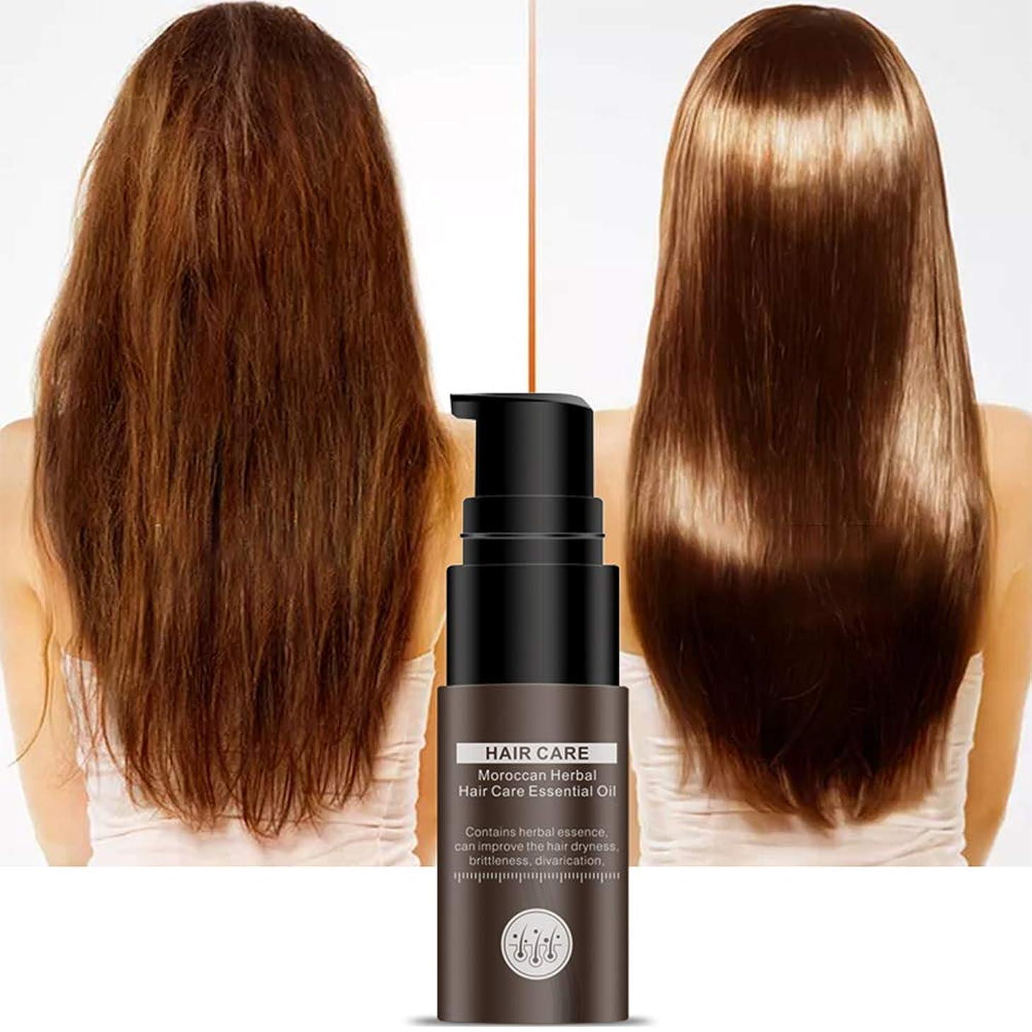 直径その後既にDaimai モロッコのハーブオイル ヘアケアエッセンシャルオイル 育毛エッセンシャルオイル 髪修復エッセンシャルオイル 乾いた髪に栄養 ヘアケアエッセンシャルオイル エッセンシャル フラット セラム くせ毛 うねり髪 ときほぐし 毛先 まとまる ストレートヘア ナチュラル ヘアケアエッセンシャルオイル 栄養補給 修復損傷 スプリットフリージー 保湿 乾燥した 傷んだ髪 天然オイル ヘアケア修復保護