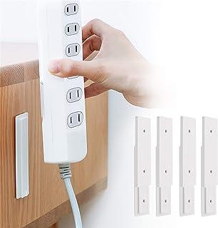 電源タップ固定器 移動可能 ティッシュケースバックル アクリル接着剤粘着タイプ 電源プレート固定ホルダー 穴をあけず残り跡なし 壁コンセントバックル 4pack