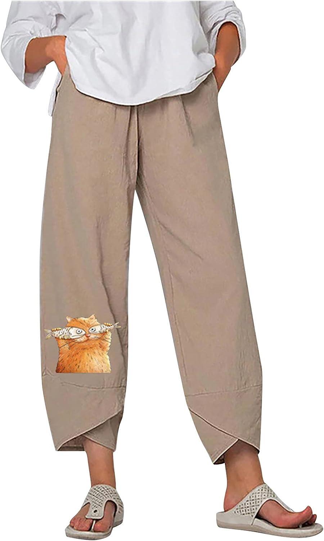 Capris for Women Garfield Harem Pants Comfy Loose Wide Leg Lounge Pants Palazzo Jogger Pants with Pockets