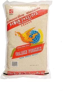 まとめ売り タイ米 ゴールデンフェニックス 5kg×5袋 (25kg分)  ジャスミンライス(香り米) Golden Phoenix