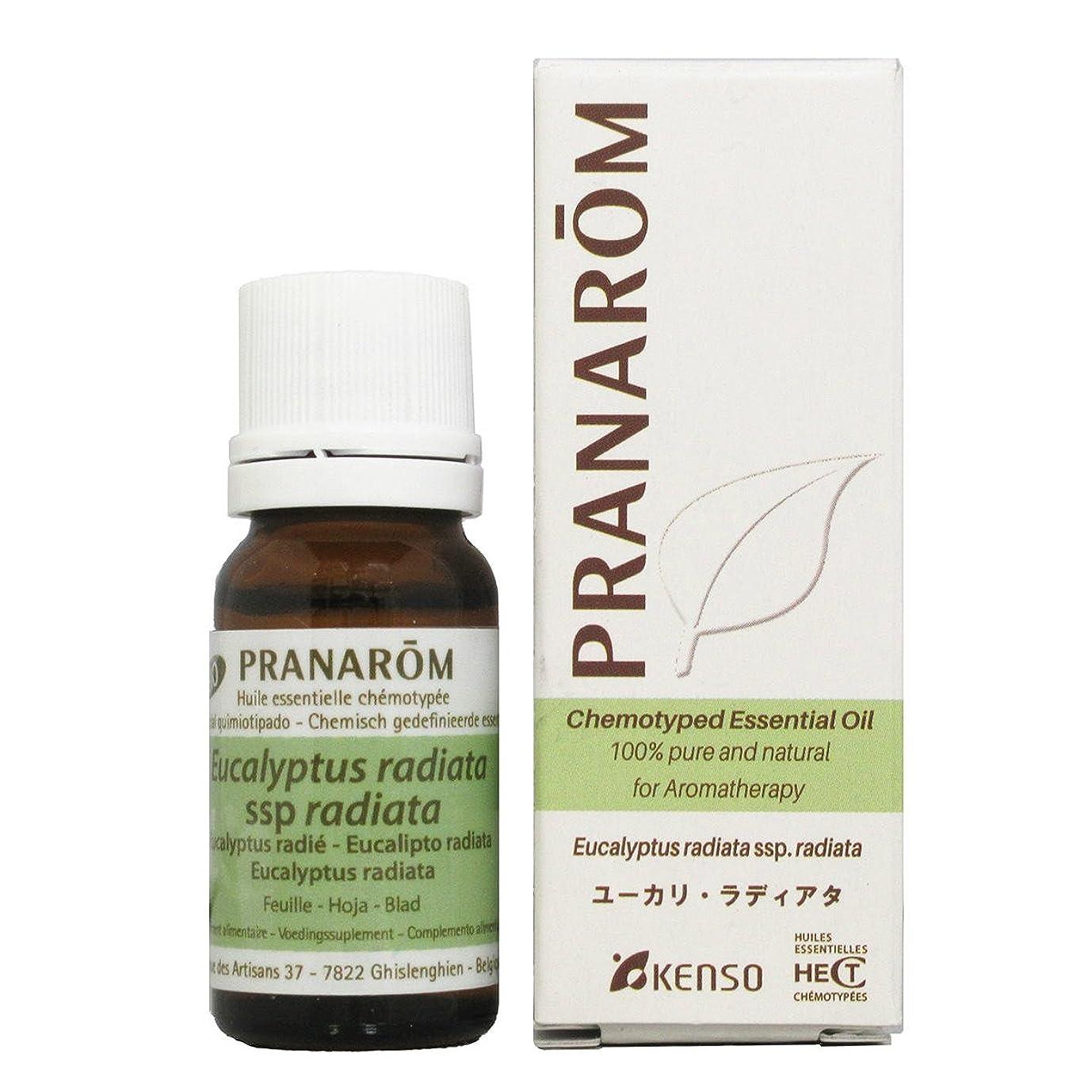 樫の木タイトロッドプラナロム ユーカリラディアタ 10ml (PRANAROM ケモタイプ精油)