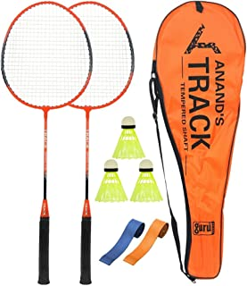 Guru Track BS05-Combo-1 Two Racket & 2 PVC Grip & 1 Cover & 3 shuttlecock Badminton Set 27 inch