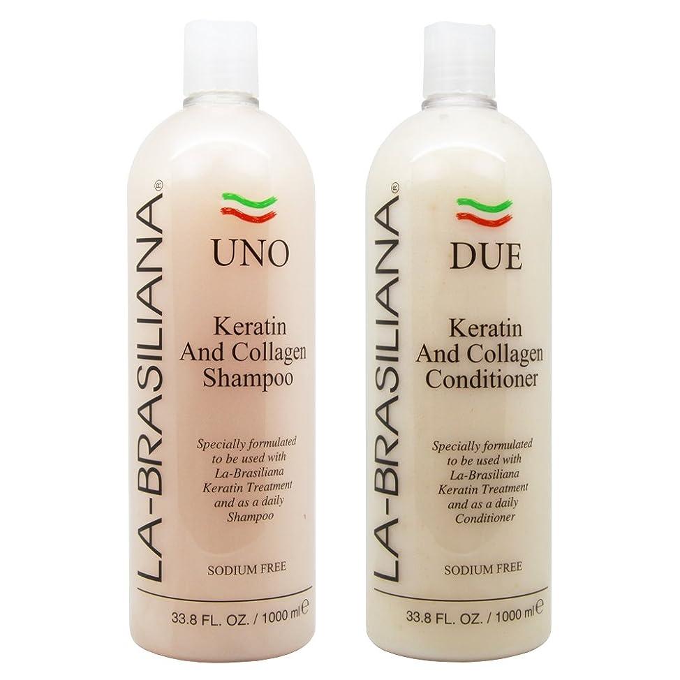 LA-BRASILIANA UNO Keratin And Collagen Shampoo 33.8oz + Conditioner 33.8oz Combo Set Sale!