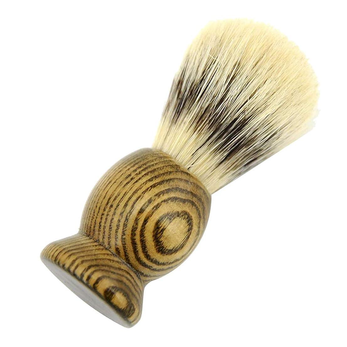 マニアック黙認する極地sharprepublic ひげブラシ メンズ シェービングブラシ 髭剃り 理容 洗顔 ポータブルひげ剃り美容ツール