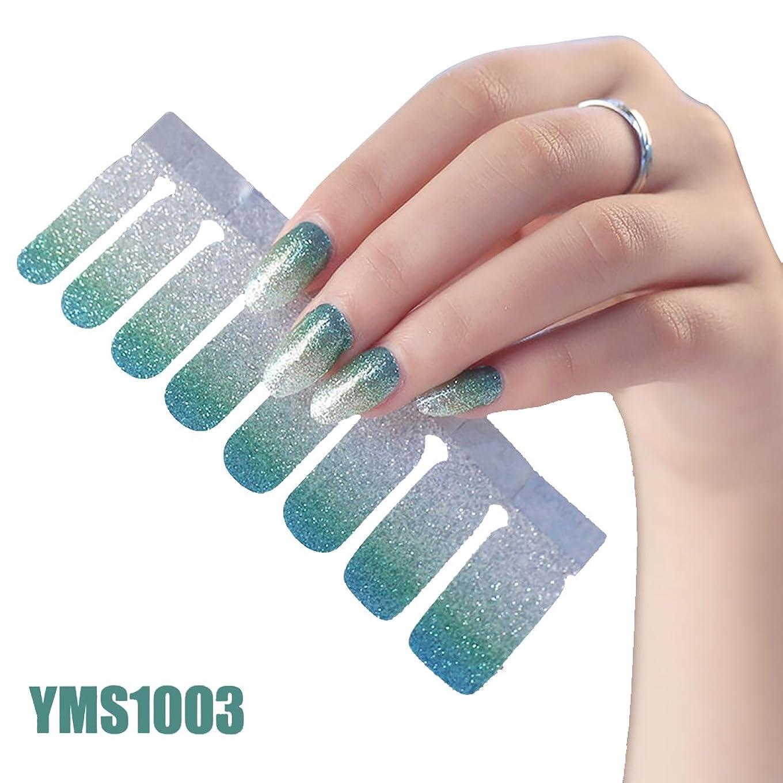 調査精緻化縞模様のKapmore ネイル用シール ステッカー デザイン キラキラ 貼る 初心者 全28タイプ 便利 カラフル