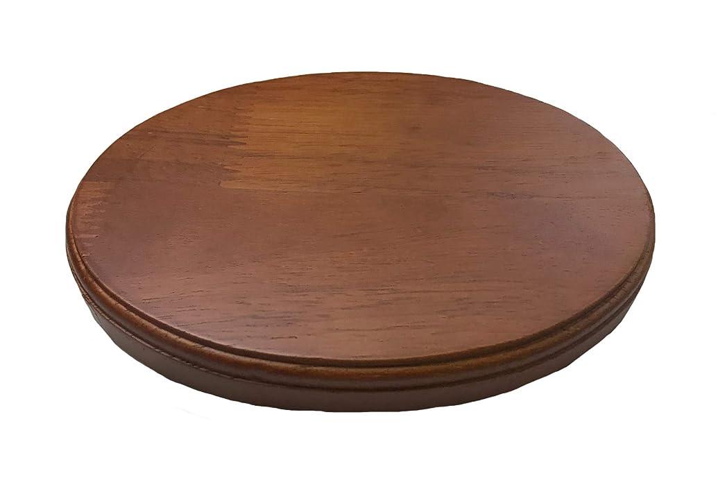 Luna Bean Wooden Platform Base Display Walnut Finish for Casting Kits - Solid Wood Plaque - Oval