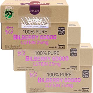 SPH 100% Pure Bilberry 60000 Lutein 25mg 60 Capsules Eye Health Supplements (3 Pack)