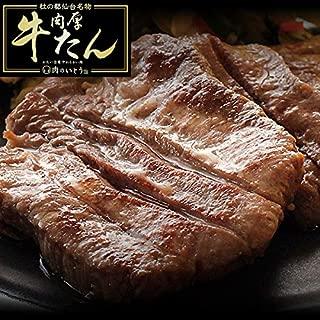 杜の都仙台名物肉厚牛たん塩味500g【TVで紹介 沸騰ワード10 ご飯のおとも】