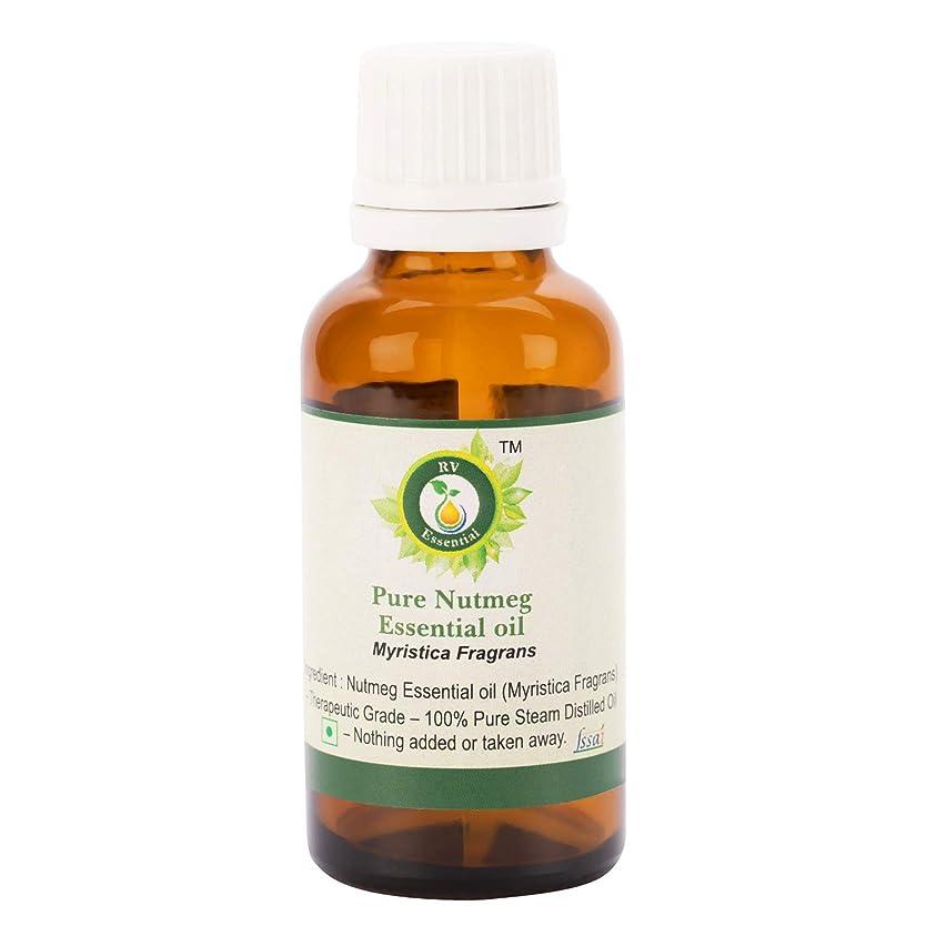 地下鉄スキーム破裂ピュアエッセンシャルオイルナツメグ630ml (21oz)- Myristica Fragrans (100%純粋&天然スチームDistilled) Pure Nutmeg Essential Oil