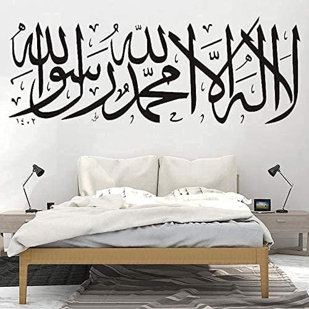 Wall Sticker Arabian Provide Home Vinyl to Decorations Teach Dec Max 55% OFF Max 49% OFF