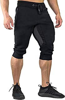Men's Cotton Casual Shorts 3/4 Jogger Capri Pants Below Knee Cropped Pants with Pockets