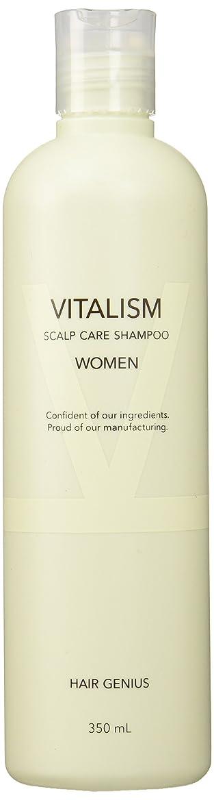 反逆調整する残酷バイタリズム(VITALISM) スカルプケア シャンプー ノンシリコン for WOMEN ( 女性用 ) 350ml