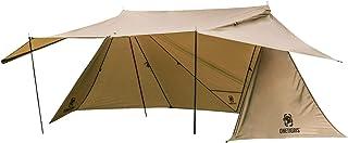 OneTigris ROC Shield Bushcraft tält camping skydd med 4 poler återanvändbar förpackning