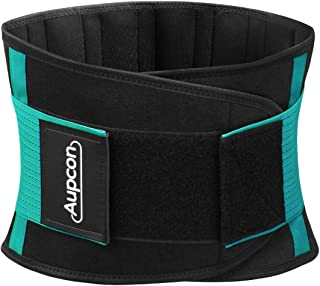AUPCON Waist Trimmer Belt Slimmer Kit Waist Trainer Low Back and Lumbar Support Breathable Sweat Sport Workout Slimming Body Shaper Sauna Exercise