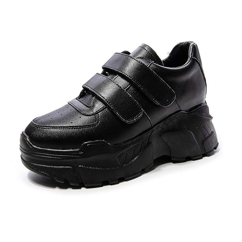 臨検細胞温かいレディーススニーカー 厚底 レザー ベルクロ ローカット カジュアルシューズ 幅広 防水 滑りにくい オシャレ 安定感 トラベル 学生靴 日常着用 履きやすい 身長アップ ヒール 黒 白