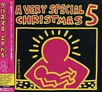 クリスマス・エイド5
