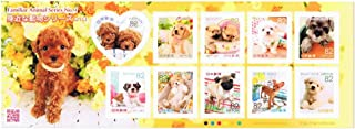 特殊切手 身近な動物シリーズ 第1集 犬 平成27年 82円切手シート